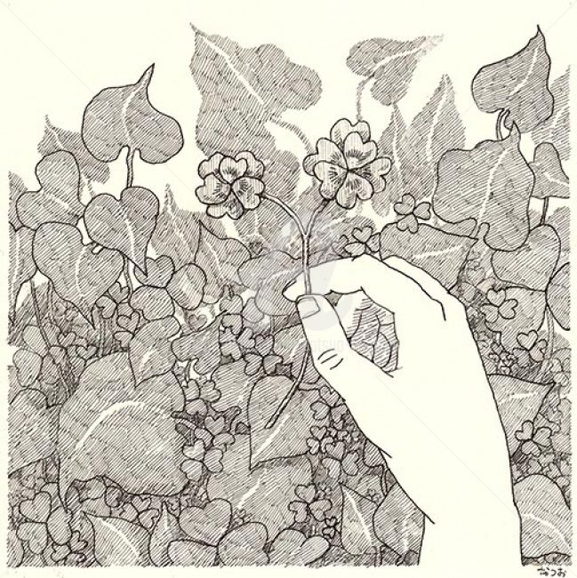 Natsuo Ikegami - collector4